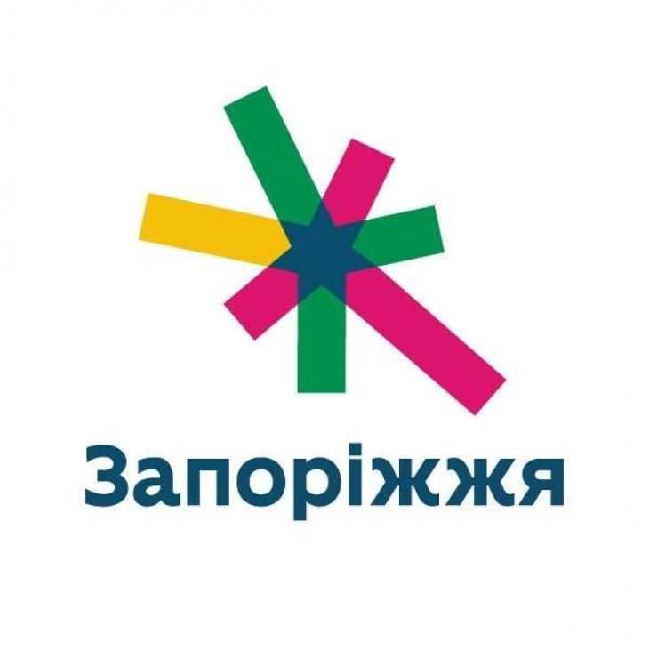 Туристический Информационный Центр Запорожья